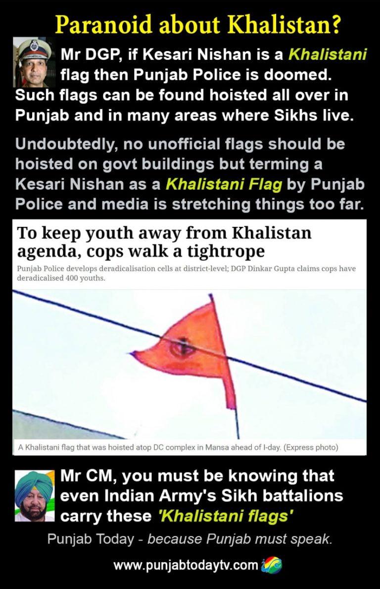 khalistani flag